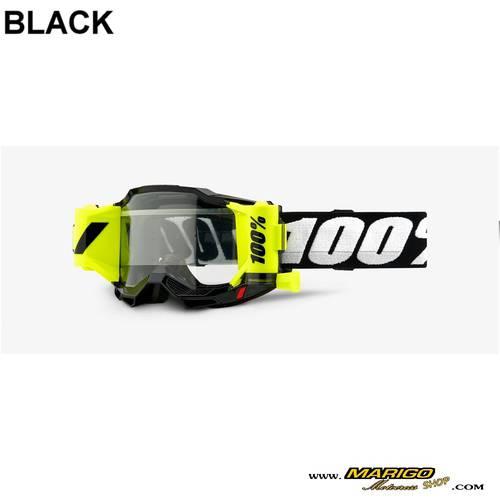 Accuri 2 Forecast Junior  (Minicross)  2021