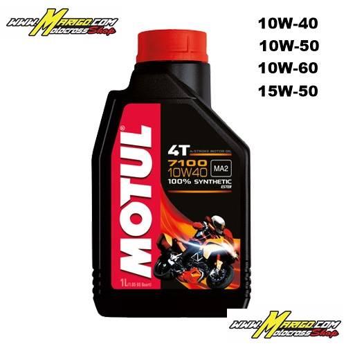 OLIO MOTORE MOTUL 7100  - 1 LT
